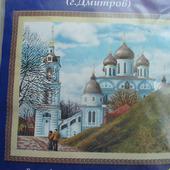 """Набор  для вышивки """"Дмитровский собор"""""""