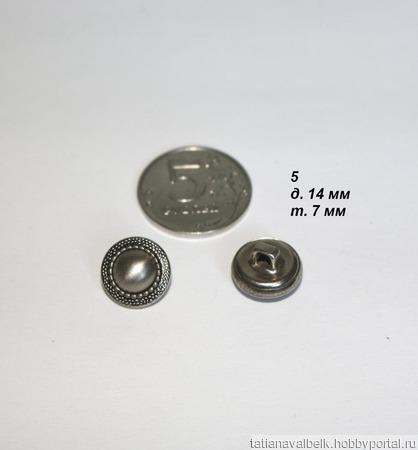 Пуговицы металлические серебро винтаж в ассортименте Лот 6 ручной работы на заказ
