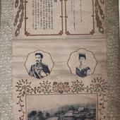 Япония Свиток Император Мейдзи Дворец
