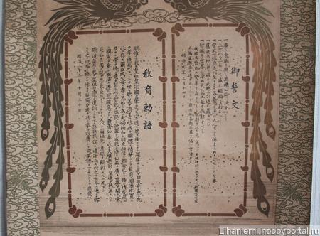 Япония Свиток Император Мейдзи Дворец ручной работы на заказ