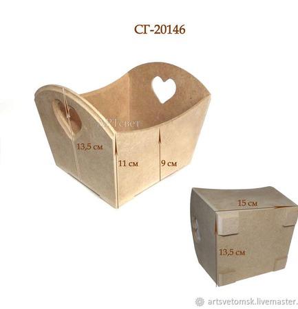 Короб или корзина для... Заготовки для декупажа ручной работы на заказ