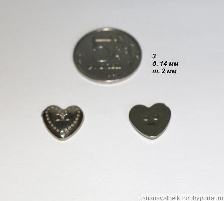 Пуговицы металлические серебро винтаж в ассортименте Лот 7 ручной работы на заказ