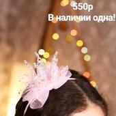 фото: Детская бижутерия — товары для детей (корона принцессы)