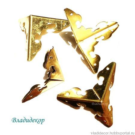 Уголки фурнитура шкатулки М-44 бронза золото серебро ручной работы на заказ