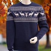 Новогодний мужской свитер с оленями