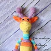 Жираф радужный плюшевый
