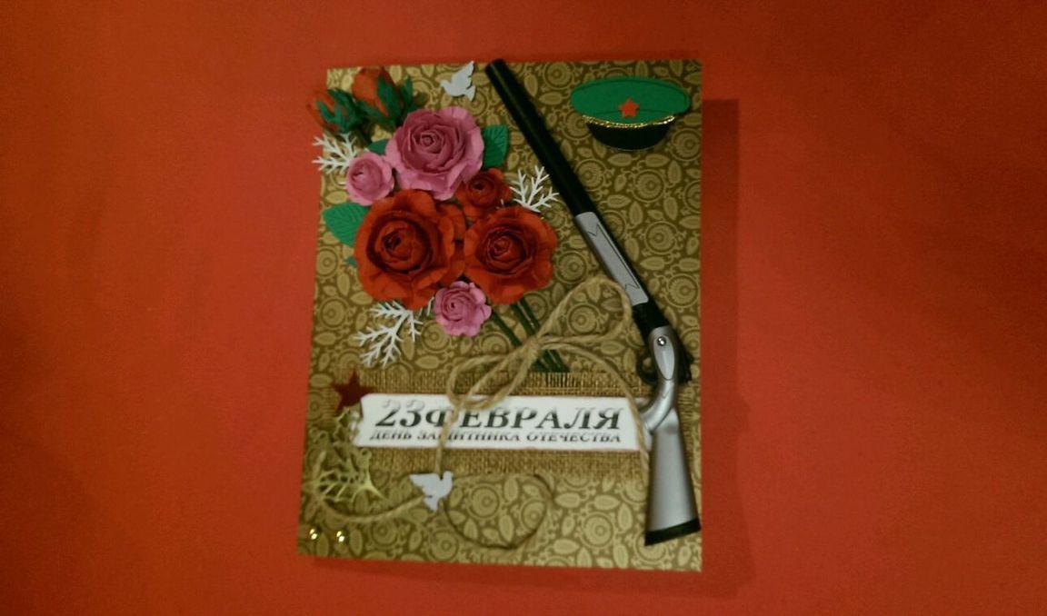 день защитников отечества изготовление открыток это моя