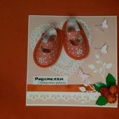 Открытка с рождением ребенка для девочки