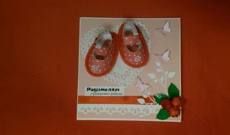 Открытка с рождением ребенка для девочки ручной работы на заказ