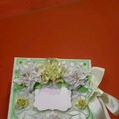 Свадебная Шкатулка - открытка