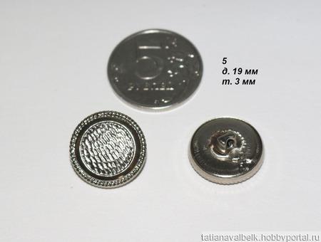 Пуговицы металлические серебро винтаж в ассортименте Лот 9 ручной работы на заказ