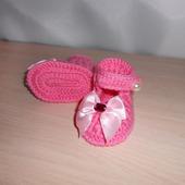 Пинетки - сандалики