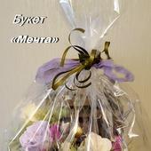 Конфетный букет - сладкий подарок