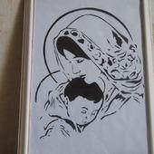 """Картина """"Мадонна с младенцем"""""""