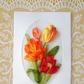 """Открытка """"Яркие тюльпаны"""""""