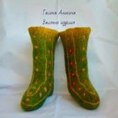Носки валяные женские, размер 35