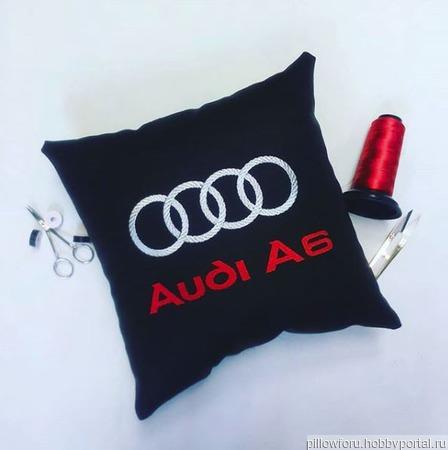 Подушка автомобильная Audi A6 ручной работы на заказ