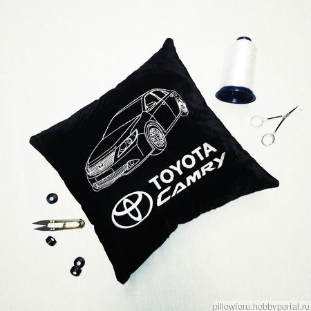 Подушка автомобильная Toyota Camry ручной работы на заказ