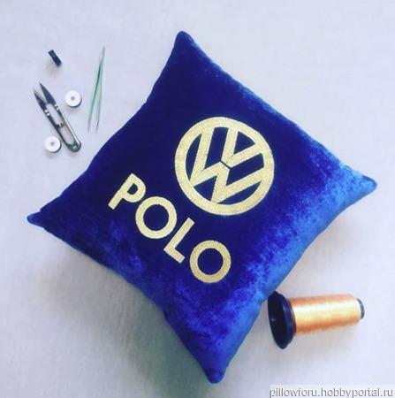 Подушка автомобильная VW Polo ручной работы на заказ