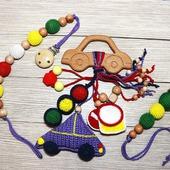 Развивающая игрушка для автоледи или автоджентельмена