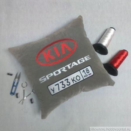 Подушка автомобильная KIA Sportage ручной работы на заказ