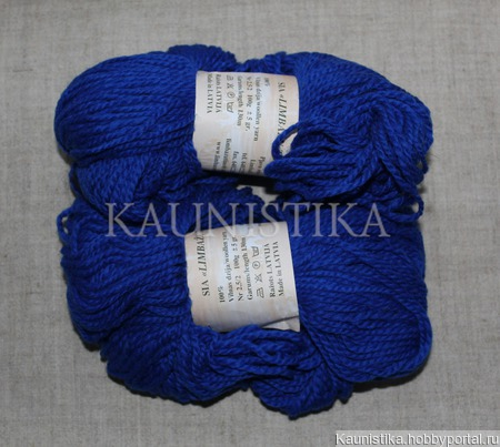 Пряжа Лимбажу ярко-синяя 130м/100гр LIMBAZU ручной работы на заказ