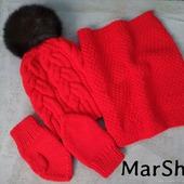 Ярко-красный детский комплект на осень или весну