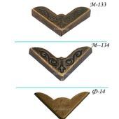 Уголок для обложек М-133/М-134 защитный фигурный фурнитура