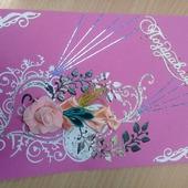 Юбилейные открытки