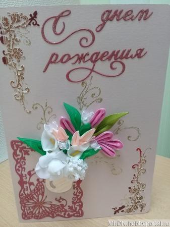 Юбилейные открытки ручной работы на заказ