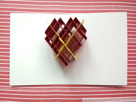 """Открытка для влюбленных """"Сердце в подарок"""" ручной работы на заказ"""