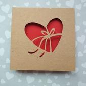 """Открытка для влюбленных """"Сердце в подарок"""""""
