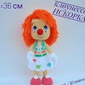 Клоунесса Искорка
