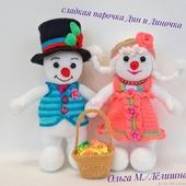 Пара снеговичков