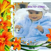 Мастер-класс Курточка из травки для ребенка 6-9 месяцев