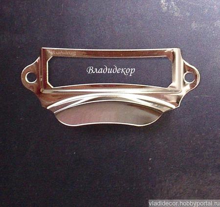 Рамка этикеток с ручкой Ф-10 бронза медь серебро ручной работы на заказ