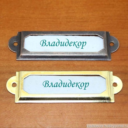 Рамка ящика каталога М-8 бронза медь золото ручной работы на заказ