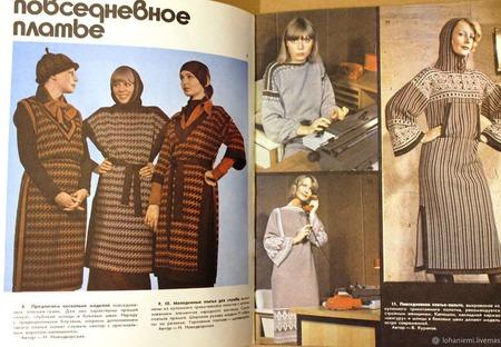 Винтаж: Модели Ленинградодежда 79 ручной работы на заказ