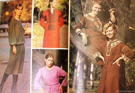Винтаж: Журнал  Вязание 1983 ручной работы на заказ