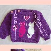 Красивый детский джемпер  свитер кофточка котята
