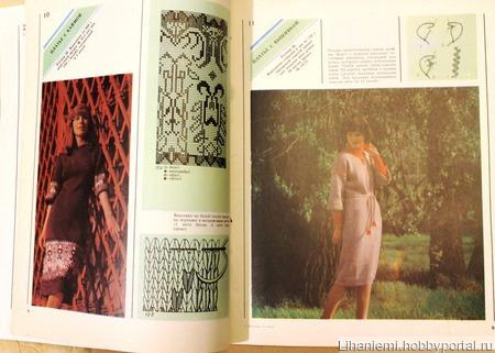 Вязание и мода Альбом 1980 ручной работы на заказ