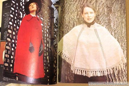 Спицы, крючок и фантазия Альбом 1978 ручной работы на заказ