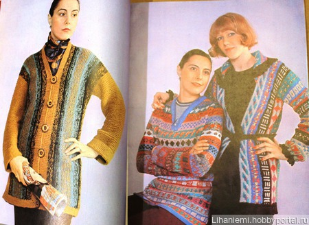 Занимательный клубок Альбом Вязание 1977 ручной работы на заказ