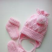 Комплект для новорожденного Шапочка и Пинетки
