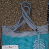 Пляжная сумка