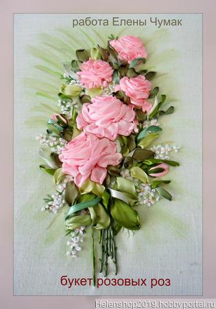 """Панно лентами """"Розовые розы"""" ручной работы на заказ"""