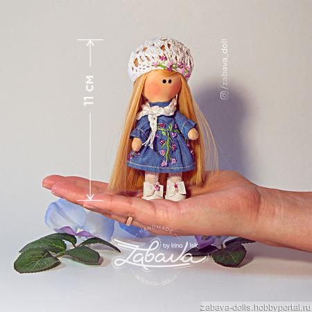 Текстильная куколка-брелок 11 см для украшения и игры ручной работы на заказ