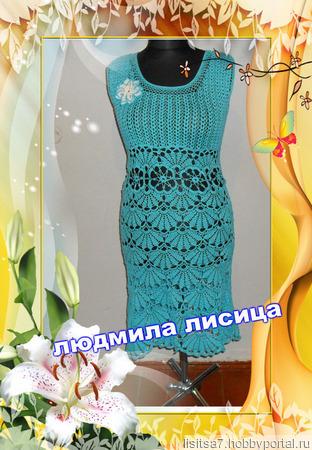 """Платье """"Голубой прибой"""" ручной работы на заказ"""