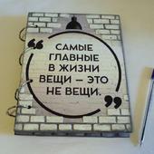 Блокнот деревянный на кольцах