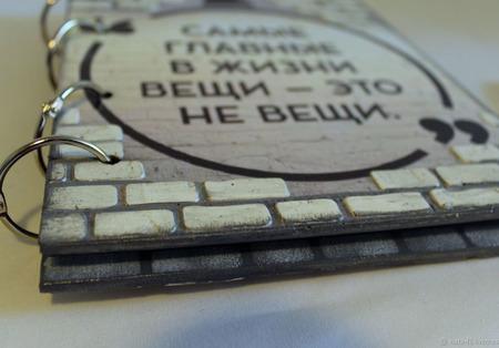 Блокнот деревянный на кольцах ручной работы на заказ